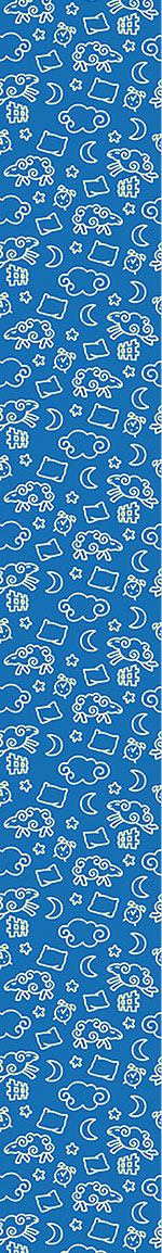Papier peint design Counting Little Sheep
