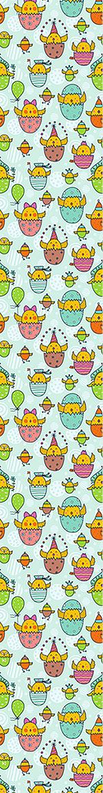 Design Wallpaper The Russian Easter Chick Hatch