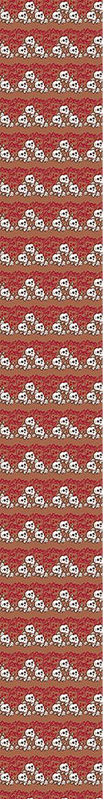 Papier peint design Skully Brown